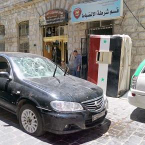 Дамаск. Терракт в полицейском участке.