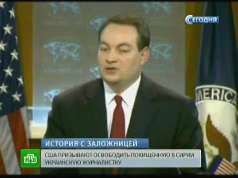 Госдеп вступился за Анхар Кочневу