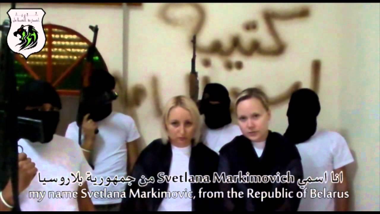 Сирийская журналистка: Требований насчет освобождения белоруски еще нет