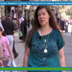 Анхар Кочнева: Бандиты стреляют из минометов по жилым кварталам Дамаска