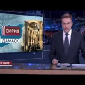 Первый канал Евразия. Новости в 21:00 (выпуск от 11.12.2013)