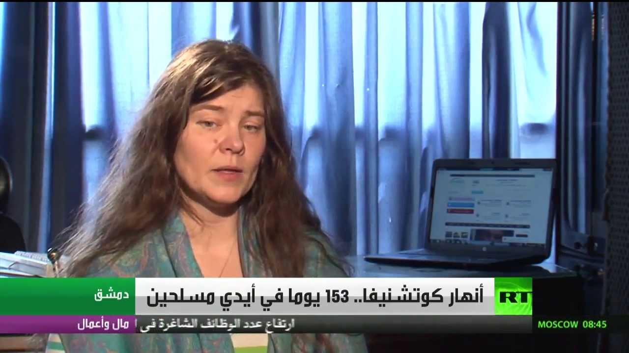 Интервью телеканалу Russia Today после побега из плена (арабский)
