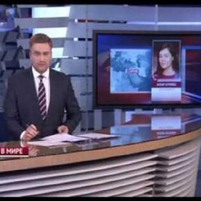 Первый канал Евразия. Новости в 21:00 (выпуск от 22.01.2014)