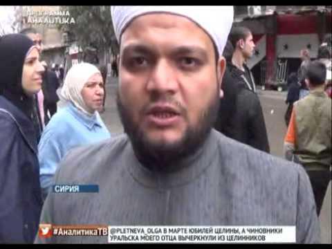 Первый канал Евразия. Программа «Аналитика» (выпуск от 16.02.2014)
