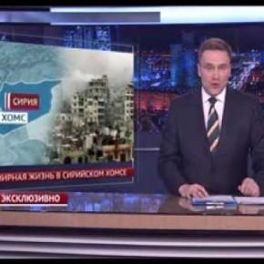 Первый канал Евразия. Новости в 21:00 (выпуск от 25.02.2014)
