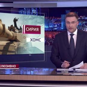 Первый канал Евразия. Новости в 21:00 (выпуск от 30.01.2014)