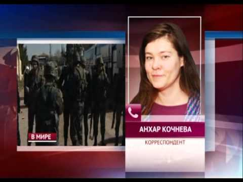 Первый канал Евразия. Новости в 21:00 (выпуск от 11.02.2014)