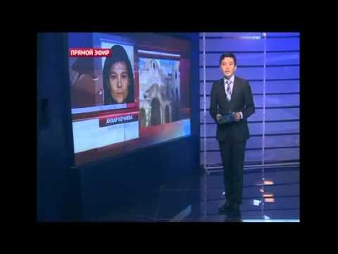 Первый канал Евразия. Новости в 21:00 (выпуск от 03.04.2014)