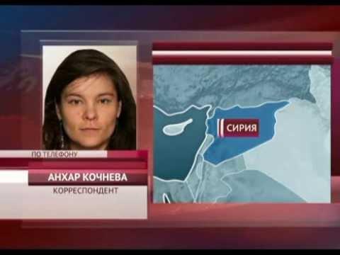 Первый канал Евразия. Новости в 21:00 (выпуск от 10.04.2014)