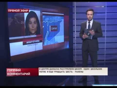 Первый канал Евразия. Новости в 21:00 (выпуск от 15.04.2014)