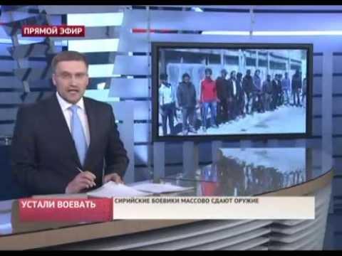 Первый канал Евразия. Новости в 21:00 (выпуск от 18.04.2014)