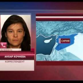 Первый канал Евразия. Новости в 21:00 (выпуск от 29.04.2014)