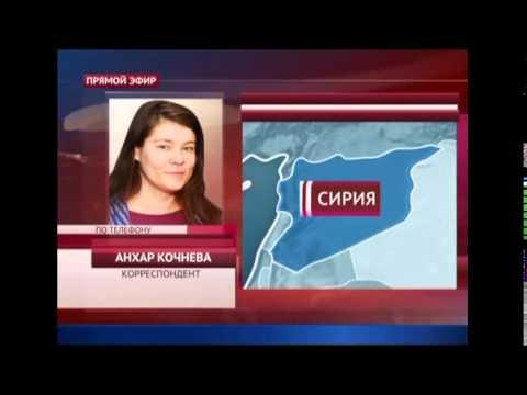 Первый канал Евразия. Новости днем (выпуск от 07.04.2014)