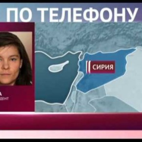 Первый канал Евразия. Новости в 21:00 (выпуск от 06.08.2014)