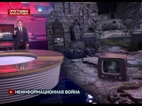 Первый канал Евразия. Программа «Аналитика» (выпуск от 19.10.2014)