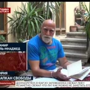 """Первый канал Евразия. Программа """"Аналитика"""" (выпуск от 23.11.2014)"""