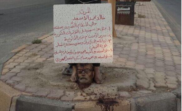 Казнить историю. Зачем боевики ИГИЛ пытают и убивают археологов