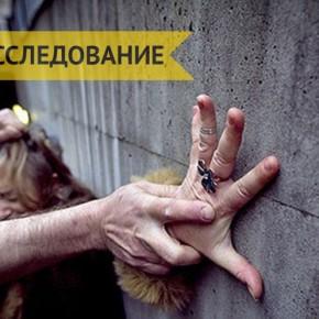 Изнасилование Европы: секс-терроризм как начало заката Старого Света