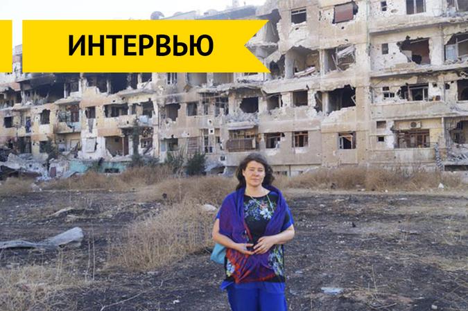 Приключения отвергнутой властями журналистки: от Дамаска до Бейрута