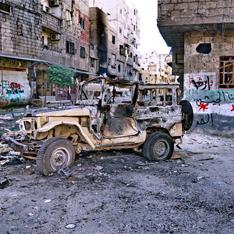 Армия Асада зачистила «Солидарность»