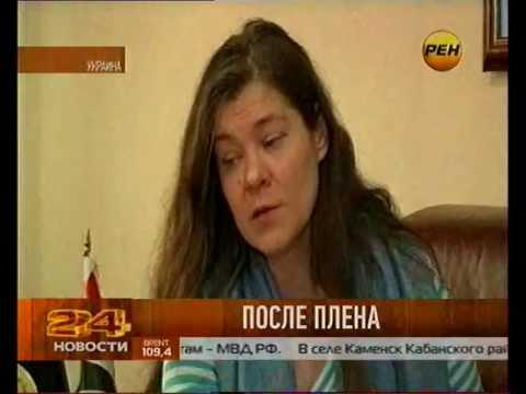 РЕН: Анхар Кочнева. История побега из первых уст