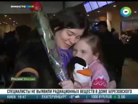 Анхар Кочнева рассказала о 153 днях. Телекомпания Мир.