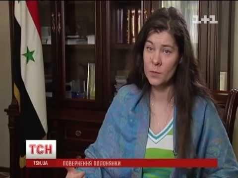 Новости ТСН: Анхар Кочнева вернулась в Украину