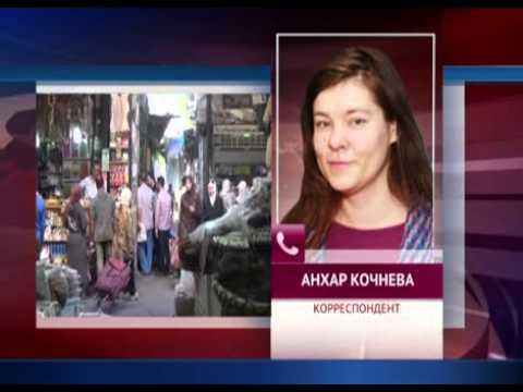 Первый канал Евразия. Новости днем (выпуск от 25.12.2013)
