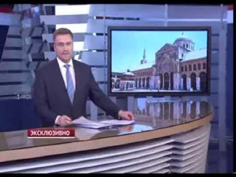 Первый канал Евразия. Новости в 21:00 (выпуск от 07.02.2014)