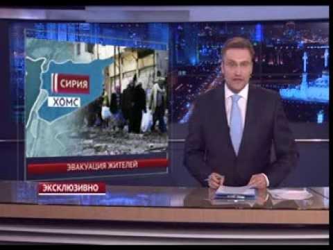 Первый канал Евразия. Новости в 21:00 (выпуск от 12.02.2014)