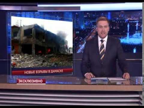 Первый канал Евразия. Новости в 21:00 (выпуск от 28.02.2014)