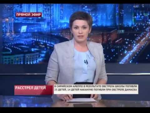 Первый канал Евразия. Новости в 21:00 (выпуск от 30.04.2014)