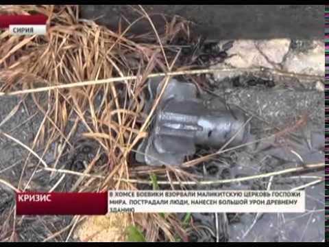 Первый канал Евразия. Новости в 21:00 (выпуск от 21.05.2014)