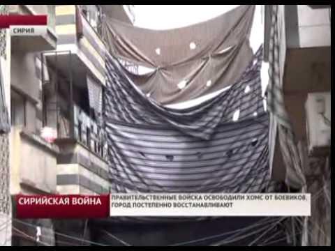 Первый канал Евразия. Новости в 21:00 (выпуск от 07.08.2014)