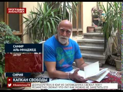 Первый канал Евразия. Программа «Аналитика» (выпуск от 23.11.2014)