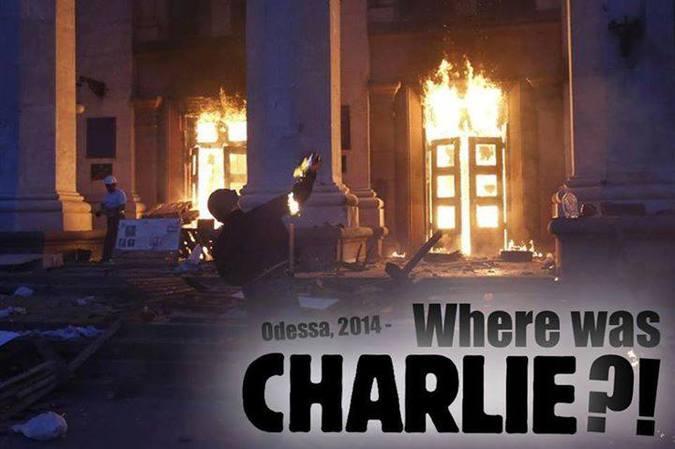 Я — НЕ «Шарли»