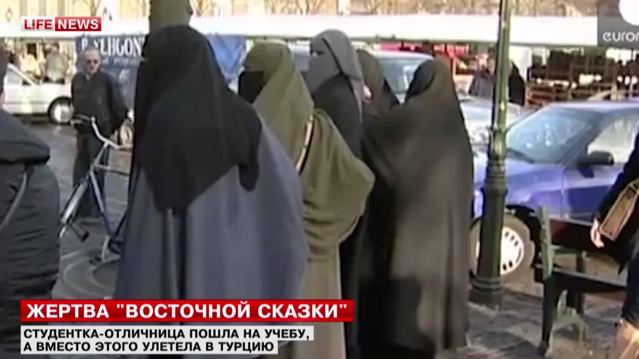 LifeNews (02.06.2015)19-летняя студентка МГУ втайне от родных сбежала в Турцию