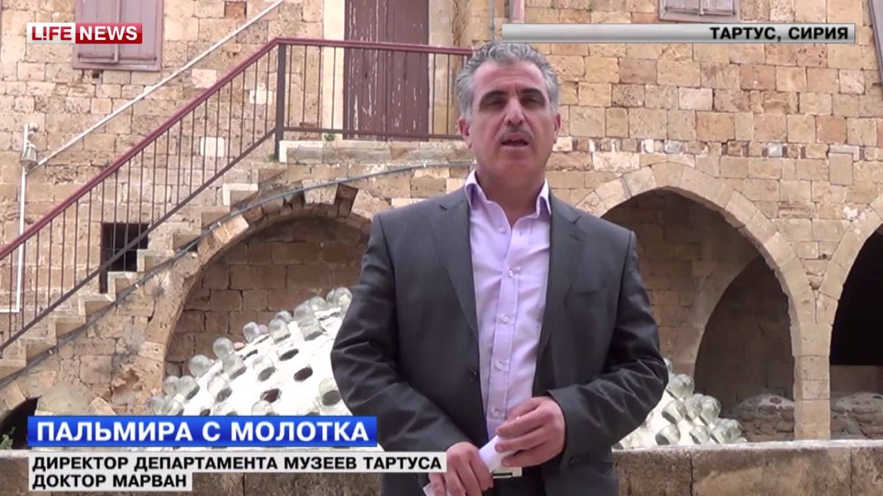 LifeNews (23.05.2015) Боевики ИГ распродают антикварам ценности с захваченных территорий