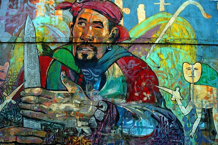 Граффити Бейрута