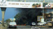 Как лихорадит Ливан: фоторепортаж беспорядков на улицах Бейрута